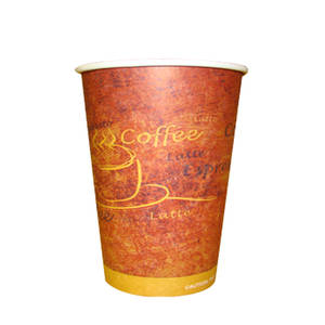 Espresso Gold 12oz Wrapped Cups x 40