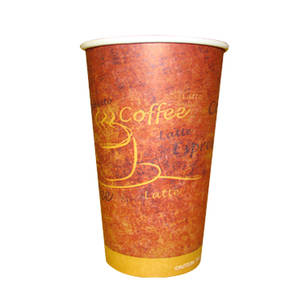 Espresso Gold 16oz Wrapped Cups x 40